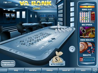 Скачать Va-Bank On-line Casino
